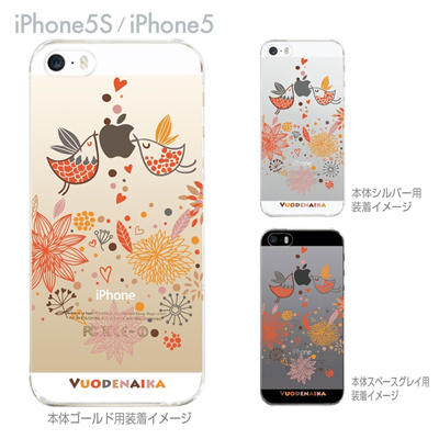 【iPhone5S】【iPhone5】【Vuodenaika】【iPhone5ケース】【カバー】【スマホケース】【クリアケース】【フラワー】 ip5-21-ne0005caの画像
