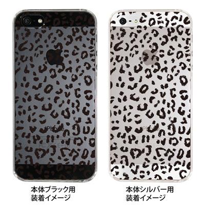 【iPhone5S】【iPhone5】【Clear Fashion】【iPhone5ケース】【カバー】【スマホケース】【クリアケース】【ヒョウ柄】 41-ip5-ao1002の画像