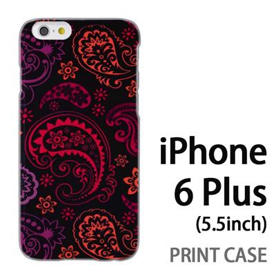 iPhone6 Plus (5.5インチ) 用『0620 カラフルミクロの世界』特殊印刷ケース【 iphone6 plus iphone アイフォン アイフォン6 プラス au docomo softbank Apple ケース プリント カバー スマホケース スマホカバー 】の画像