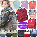 *ORIGINAL JAPAN ANELLO RUCKSACK*BUY2FREE DELIVERY*JAPAN HOT SELLING BACKPACK* UNISEX LARGE CAPACITY SCHOOL BAG suit for students mommy ladies men children
