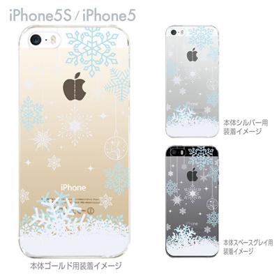 【iPhone5S】【iPhone5】【Vuodenaika】【iPhone5ケース】【クリア カバー】【スマホケース】【クリアケース】【ハードケース】【着せ替え】【イラスト】【クリアーアーツ】【snow】 21-ip5s-ne0040の画像