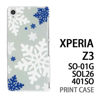 XPERIA Z3 SO-01G SOL26 401SO 用『1202 雪の結晶 エメラルド』特殊印刷ケース【 xperia z3 so01g so-01g SO01G sol26 401so docomo au softbank エクスペリア エクスペリアz3 ケース プリント カバー スマホケース スマホカバー】の画像
