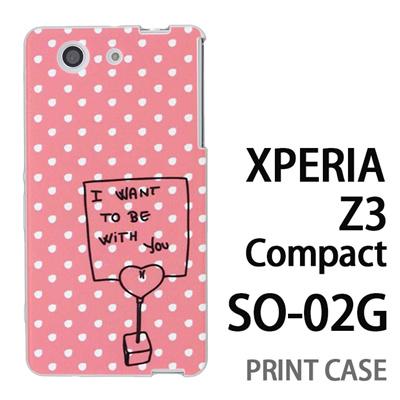 XPERIA Z3 Compact SO-02G 用『0828 メモドット ピンク』特殊印刷ケース【 xperia z3 compact so-02g so02g SO02G xperiaz3 エクスペリア エクスペリアz3 コンパクト docomo ケース プリント カバー スマホケース スマホカバー】の画像