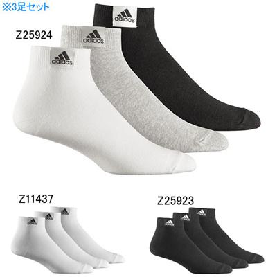 アディダス (adidas) Ankle Plain T3p VD594 [分類:スポーツ ソックス (ユニセックス)]の画像