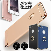 メッキ仕上げ iPhone7 ケース iPhone6 iPhone6s iPhoneSE iPhone5 iPhone5s iPhone 6Plus 6sPlus 7Plus カバー 軽量 耐衝撃