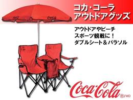 【全国送料無料】コカ・コーラライセンス商品 アウトドアチェア Coca Cola ダブルシート&パラソル /###コーライス&傘470C★###