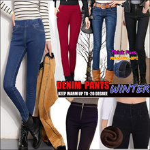 2017Winter Denim Leggings Collection -10 degree keep warm★-40 To 20 Degree | Winter collection | Winter Jackets | Sweater | High Quality|Skinny Pants| WindBreaker | Thermal Wear/Winter Boot shoes