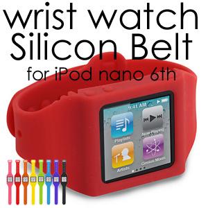 【送料無料】売れてます!iPod nanoを腕時計に変身させる!iPod nano 第6世代専用 シリコン素材 シリコン仕様ウォッチベルト ストップウォッチや歩数計やNike+iPodでのランニングトレーニングにも便利!の画像