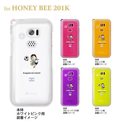 【HONEY BEE ケース】【201K】【Soft Bank】【カバー】【スマホケース】【クリアケース】【サッカー】【アルゼンチン】 10-201k-fca-ar01の画像