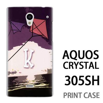 AQUOS CRYSTAL 305SH 用『No1 K 空に上がるタコ』特殊印刷ケース【 aquos crystal 305sh アクオス クリスタル アクオスクリスタル softbank ケース プリント カバー スマホケース スマホカバー 】の画像