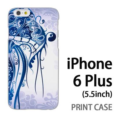 iPhone6 Plus (5.5インチ) 用『0620 クラゲ』特殊印刷ケース【 iphone6 plus iphone アイフォン アイフォン6 プラス au docomo softbank Apple ケース プリント カバー スマホケース スマホカバー 】の画像