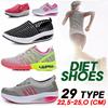 女性の靴/ランニングシューズ/ダイエットシューズ/フィット靴/厚底靴
