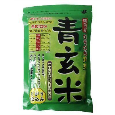 ベストアメニティぴちぴち発芽青玄米1050gA273770H
