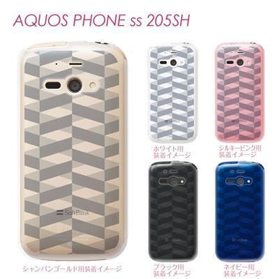 【AQUOS PHONE ss 205SH】【205sh】【Soft Bank】【カバー】【ケース】【スマホケース】【クリアケース】【チェック・ボーダー・ドット】【トランスペアレンツ】【レトロボックス】 06-205sh-ca0021fの画像