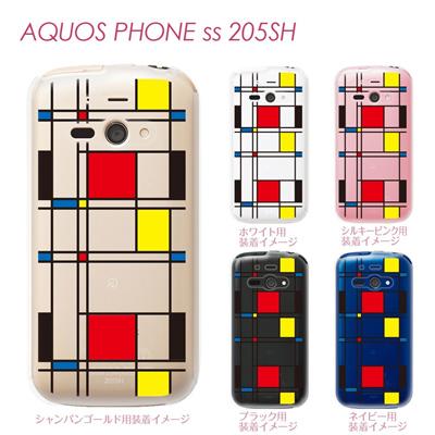 【AQUOS PHONE ss 205SH】【205sh】【Soft Bank】【カバー】【ケース】【スマホケース】【クリアケース】【チェック・ボーダー・ドット】【チェック柄カラー】 08-205sh-ca0098の画像