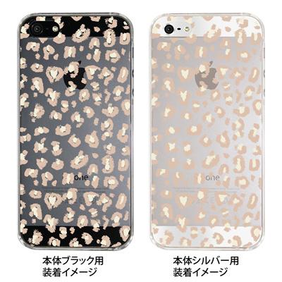 【iPhone5S】【iPhone5】【Clear Fashion】【iPhone5ケース】【カバー】【スマホケース】【クリアケース】【ヒョウ柄】 41-ip5-ao1003の画像