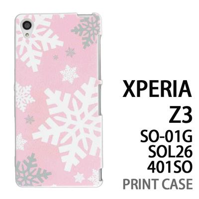 XPERIA Z3 SO-01G SOL26 401SO 用『1202 雪の結晶 ピンク』特殊印刷ケース【 xperia z3 so01g so-01g SO01G sol26 401so docomo au softbank エクスペリア エクスペリアz3 ケース プリント カバー スマホケース スマホカバー】の画像