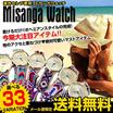 ミサンガウォッチ 時計 腕時計 ボヘミアン オープン記念 セール