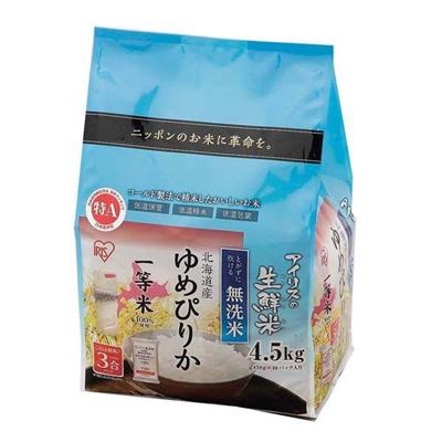 アイリスの生鮮米 無洗米 北海道産 ゆめぴりか 4.5kg アイリスオーヤマ 手軽に炊ける無洗米♪☆一等米100%使用!の画像