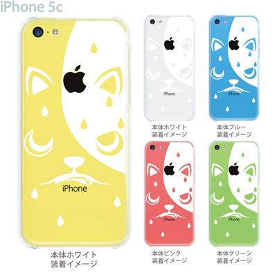 【iPhone5c】【iPhone5cケース】【iPhone5cカバー】【iPhone ケース】【クリア カバー】【スマホケース】【クリアケース】【イラスト】【クリアーアーツ】【HEROGOCCO】 29-ip5c-nt0051の画像