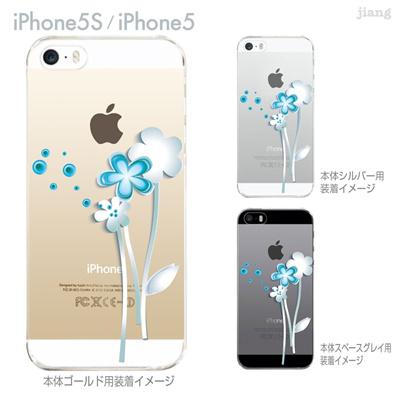 【iPhone5S】【iPhone5】【Vuodenaika】【iPhone5ケース】【iPhone ケース】【クリア カバー】【スマホケース】【クリアケース】【ハードケース】【着せ替え】【フラワー】【ペーパーフラワー】 21-ip5s-ne0055の画像