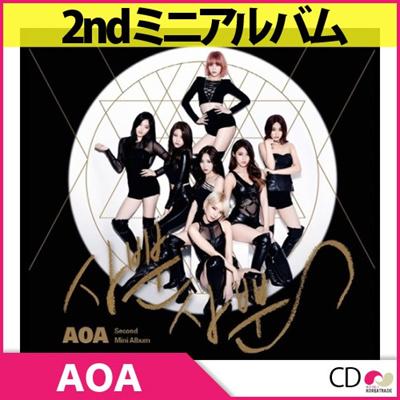 【韓国CD】AOA - 2nd ミニアルバム  軽やかに(ふんわりふんわり)エーオーエイ 国内発送◆ AOA エーオーエイの画像