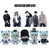 人形(ぬいぐるみ) BIGBANG公式グッズ おもちゃ  24cm  ヌイグルミ ネコグッズ マスコット G-DRAGON/ GD/ビッグバン/ TOP/2ne1 子供玩具