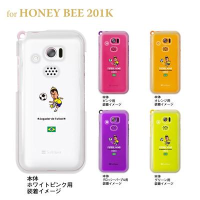 【HONEY BEE ケース】【201K】【Soft Bank】【カバー】【スマホケース】【クリアケース】【サッカー】【ブラジル】 10-201k-fca-bz03の画像