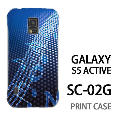 GALAXY S5 Active SC-02G 用『No1 N 青の中の音符』特殊印刷ケース【 galaxy s5 active SC-02G sc02g SC02G galaxys5 ギャラクシー ギャラクシーs5 アクティブ docomo ケース プリント カバー スマホケース スマホカバー】の画像