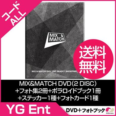 韓国盤DVD ミックスマッチ - MIX & MATCH DVD [ GET READY ? SHOWTIME ! ] ( 2 DISC ) フォト集2冊+ポラロイドブック1冊(メンバーランダム) +ステッカー1種+フォトカード1種(メンバーランダム)オンペク 安心国内発送 送料無料の画像