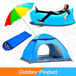 Beach Foldable Tent | Auto Tent | Inflatable Air Couch | Air Bed | Beach Umbrella | Portable BBQ Grill Rack | Sleeping Bag | Hiking | Adult Size | Travel | Sport | Xmas Gift | CNY Gift