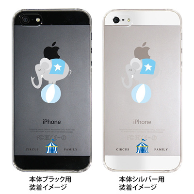 【iPhone5S】【iPhone5】【Clear Fashion】【iPhone5ケース】【カバー】【スマホケース】【クリアケース】【サーカス・ファミリー】 41-ip5-ao1009の画像