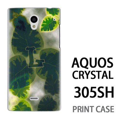 AQUOS CRYSTAL 305SH 用『No1 L 葉っぱ』特殊印刷ケース【 aquos crystal 305sh アクオス クリスタル アクオスクリスタル softbank ケース プリント カバー スマホケース スマホカバー 】の画像