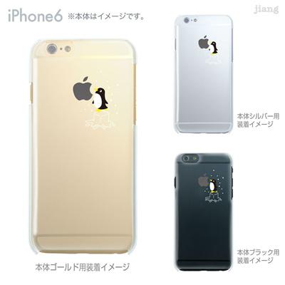 iPhone6 4.7 inch iphone ハードケース Clear Arts ケース カバー スマホケース クリアケース かわいい おしゃれ 着せ替え イラスト ペンギン 10-ip6-ca0005の画像