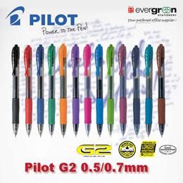 Pilot G2 Ball point pen G2-07/ G2-05  and refills.