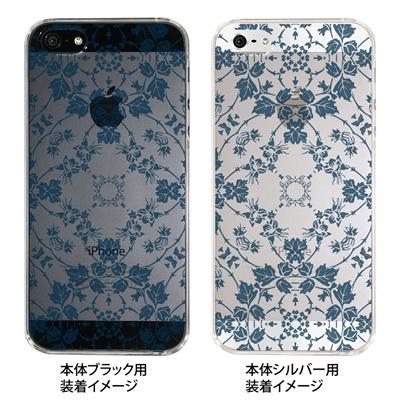 【iPhone5S】【iPhone5】【Clear Fashion】【iPhone5ケース】【カバー】【スマホケース】【クリアケース】【クリアーアーツ】 21-ip5-ca0009nvの画像