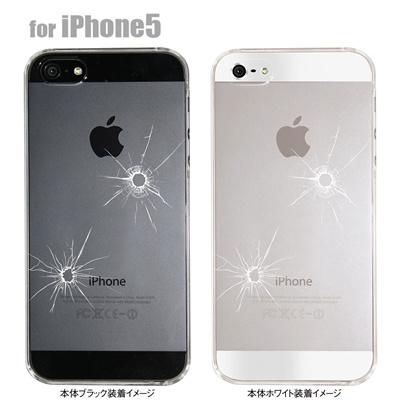 【iPhone5S】【iPhone5】【Clear Arts】【iPhone5ケース】【カバー】【スマホケース】【クリアケース】【狙われたアップル】 06-ip5-ca0027の画像
