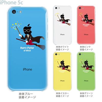 【iPhone5c】【iPhone5c ケース】【iPhone5c カバー】【ケース】【カバー】【スマホケース】【クリアケース】【クリアーアーツ】【MOVIE PARODY】【魔法使い】 10-ip5c-ca0034の画像