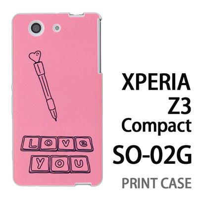 XPERIA Z3 Compact SO-02G 用『0829 Love You ピンク』特殊印刷ケース【 xperia z3 compact so-02g so02g SO02G xperiaz3 エクスペリア エクスペリアz3 コンパクト docomo ケース プリント カバー スマホケース スマホカバー】の画像