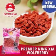 Ning Xia() Premium Wolfberry 500gm/Super Premium Wolfberry 500gm/Royal Wolfberry 500g Promotion