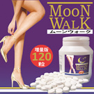 Moon Walk ※ long slender legs※ you deserve it※Free shipping from JAPAN within 3 days!!
