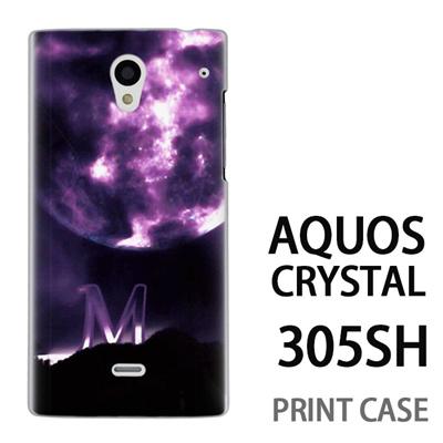 AQUOS CRYSTAL 305SH 用『No1 M おおきな月』特殊印刷ケース【 aquos crystal 305sh アクオス クリスタル アクオスクリスタル softbank ケース プリント カバー スマホケース スマホカバー 】の画像