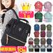 [POPULAR JAPAN BEST-SELLING BACKPACK ANELLO] Premium Quality Large Capacity Shoulder bag Rucksack Bag School Bag Backpack Suitable for Men Women Mummy Student JAPAN BANANA SHOULDER BAG