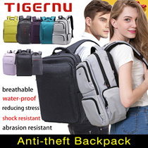 [NEW BEST 8 MODELS]Reasonable lowest price◆″Tigernu® Authentic″ Anti-theft Water repellant Backpack for Unisex/ Laptop bag/ Notebook pc bag/ School bag/ Travel bag/14~17″  available