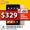 Xiaomi Mi Pad 3 Tablet / 64GB ROM + 4GB RAM / 7.9inch Display / FREE 6 Mths Warranty | SG Seller !
