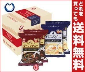 【送料無料】アマノフーズシチュー2種セット4食×3箱入※北海道・沖縄・離島は別途送料が必要。