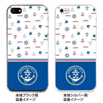 【iPhone5S】【iPhone5】【Clear Arts】【iPhone5ケース】【カバー】【スマホケース】【クリアケース】【マリンルック】 08-ip5-ca0063の画像