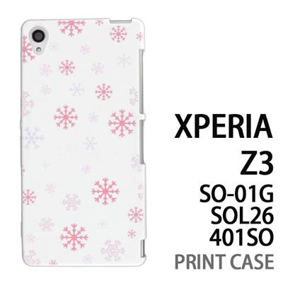 XPERIA Z3 SO-01G SOL26 401SO 用『1203 雪の結晶ドット 白』特殊印刷ケース【 xperia z3 so01g so-01g SO01G sol26 401so docomo au softbank エクスペリア エクスペリアz3 ケース プリント カバー スマホケース スマホカバー】の画像