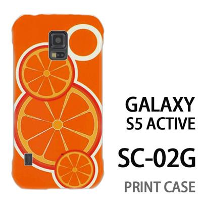 GALAXY S5 Active SC-02G 用『No1 O オレンジ』特殊印刷ケース【 galaxy s5 active SC-02G sc02g SC02G galaxys5 ギャラクシー ギャラクシーs5 アクティブ docomo ケース プリント カバー スマホケース スマホカバー】の画像