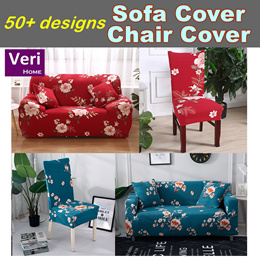 【Local stock! Universal Sofa Cover! Chair cover! Cusion case!】Prepare for coming festival season!